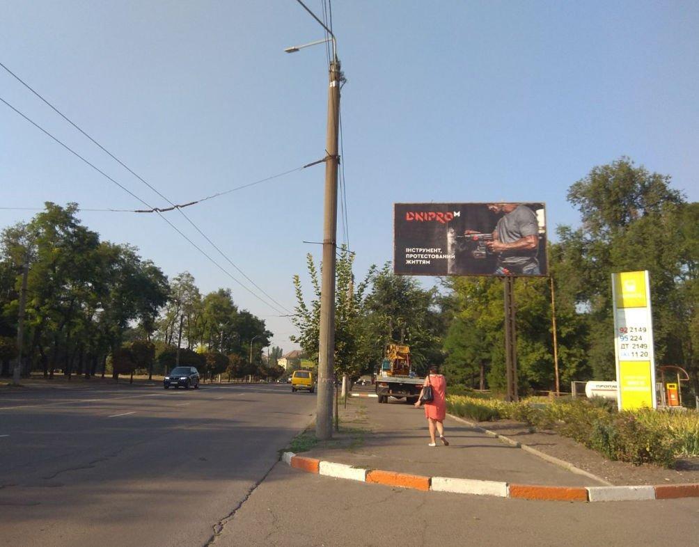 Билборд №241526 в городе Кривой Рог (Днепропетровская область), размещение наружной рекламы, IDMedia-аренда по самым низким ценам!