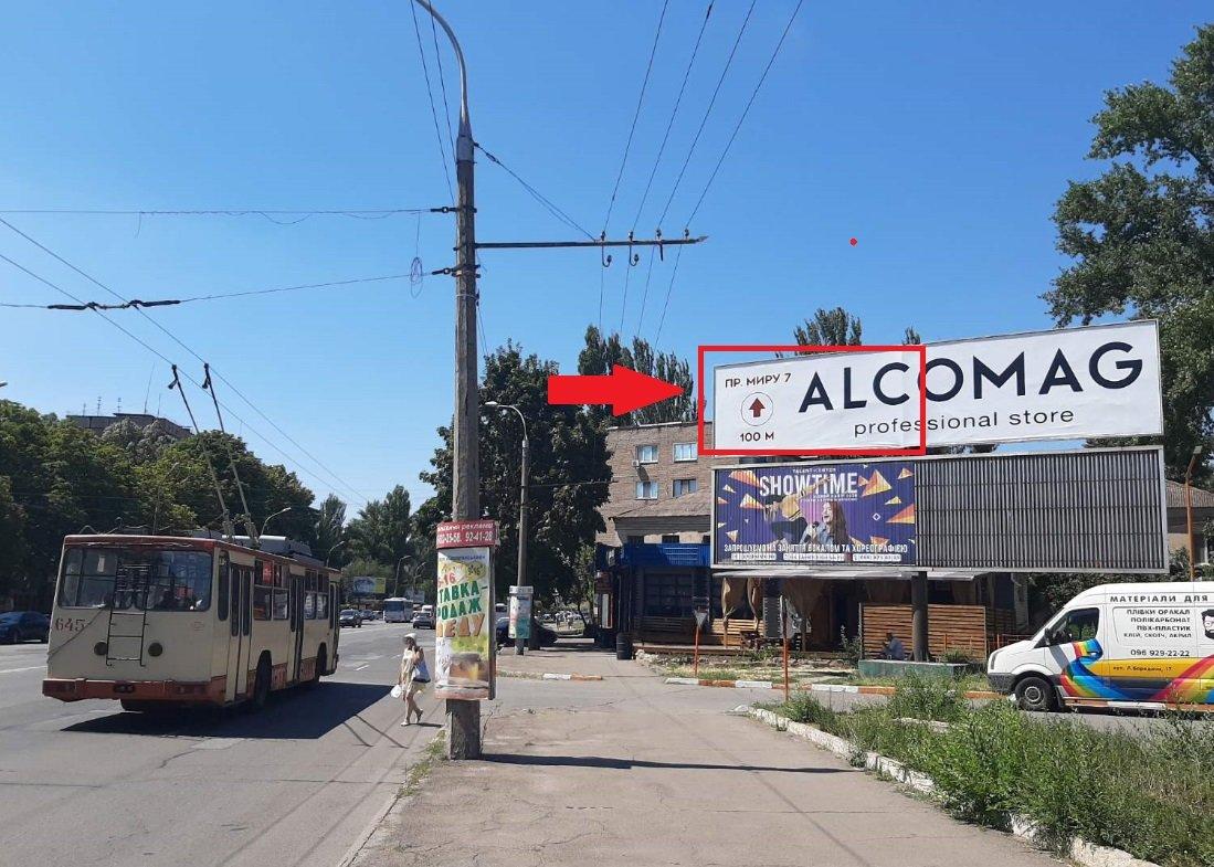 Билборд №241527 в городе Кривой Рог (Днепропетровская область), размещение наружной рекламы, IDMedia-аренда по самым низким ценам!