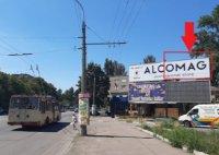 Билборд №241529 в городе Кривой Рог (Днепропетровская область), размещение наружной рекламы, IDMedia-аренда по самым низким ценам!