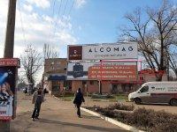 Билборд №241530 в городе Кривой Рог (Днепропетровская область), размещение наружной рекламы, IDMedia-аренда по самым низким ценам!
