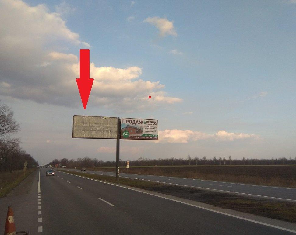 Билборд №241533 в городе Кривой Рог (Днепропетровская область), размещение наружной рекламы, IDMedia-аренда по самым низким ценам!