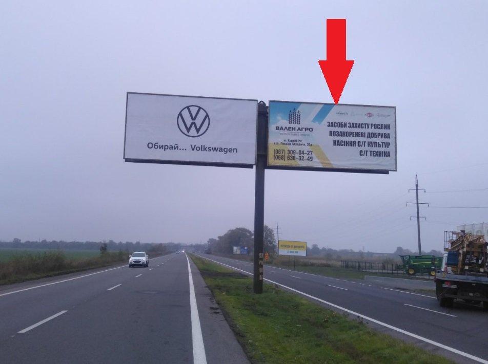 Билборд №241534 в городе Кривой Рог (Днепропетровская область), размещение наружной рекламы, IDMedia-аренда по самым низким ценам!