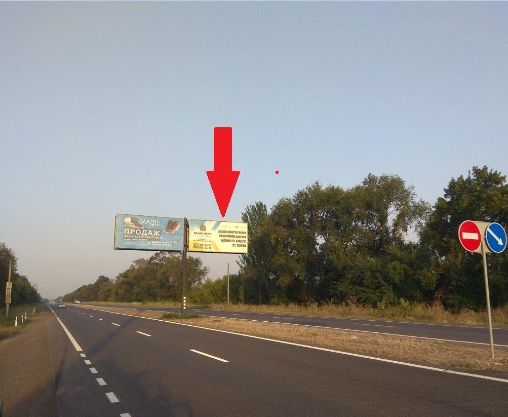 Билборд №241535 в городе Кривой Рог (Днепропетровская область), размещение наружной рекламы, IDMedia-аренда по самым низким ценам!