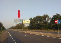 Билборд №241536 в городе Кривой Рог (Днепропетровская область), размещение наружной рекламы, IDMedia-аренда по самым низким ценам!