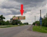Билборд №241537 в городе Кривой Рог (Днепропетровская область), размещение наружной рекламы, IDMedia-аренда по самым низким ценам!