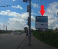 Билборд №241538 в городе Кривой Рог (Днепропетровская область), размещение наружной рекламы, IDMedia-аренда по самым низким ценам!