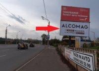 Билборд №241539 в городе Кривой Рог (Днепропетровская область), размещение наружной рекламы, IDMedia-аренда по самым низким ценам!
