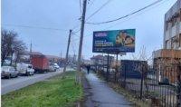Билборд №241540 в городе Кривой Рог (Днепропетровская область), размещение наружной рекламы, IDMedia-аренда по самым низким ценам!
