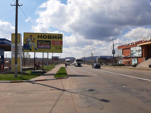 Билборд №241541 в городе Кривой Рог (Днепропетровская область), размещение наружной рекламы, IDMedia-аренда по самым низким ценам!