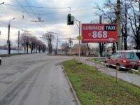 Билборд №241542 в городе Кривой Рог (Днепропетровская область), размещение наружной рекламы, IDMedia-аренда по самым низким ценам!