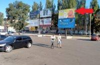 Билборд №241544 в городе Кривой Рог (Днепропетровская область), размещение наружной рекламы, IDMedia-аренда по самым низким ценам!