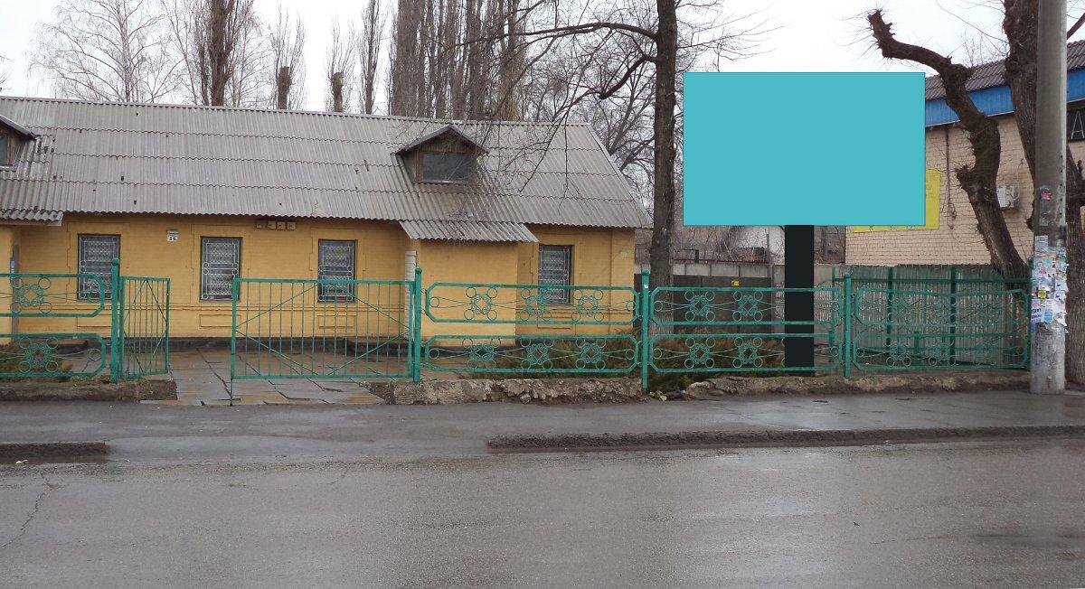 Билборд №241547 в городе Кривой Рог (Днепропетровская область), размещение наружной рекламы, IDMedia-аренда по самым низким ценам!