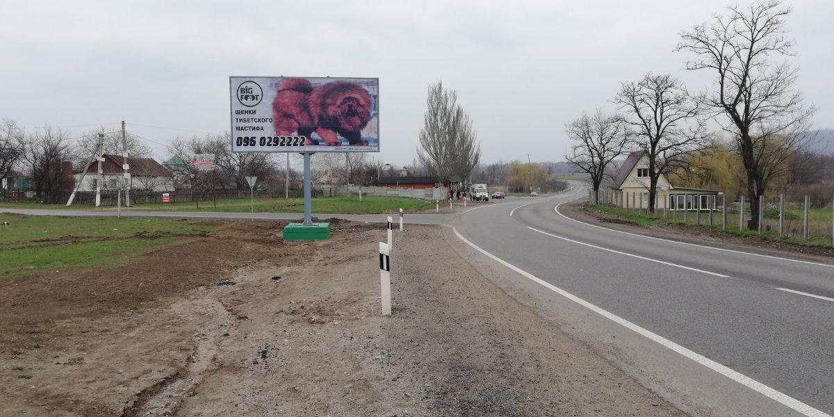 Билборд №241555 в городе Кривой Рог (Днепропетровская область), размещение наружной рекламы, IDMedia-аренда по самым низким ценам!