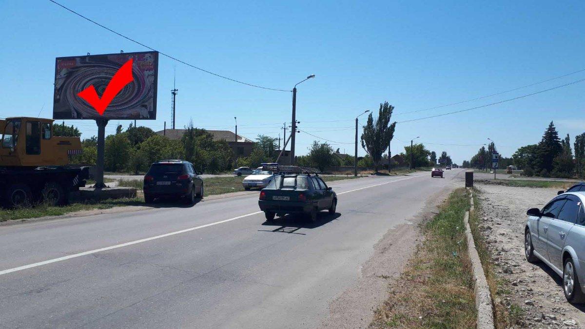 Билборд №241564 в городе Приморск (Запорожская область), размещение наружной рекламы, IDMedia-аренда по самым низким ценам!