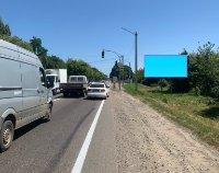 Билборд №241567 в городе Одесса (Одесская область), размещение наружной рекламы, IDMedia-аренда по самым низким ценам!