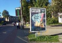 Ситилайт №241573 в городе Дрогобыч (Львовская область), размещение наружной рекламы, IDMedia-аренда по самым низким ценам!