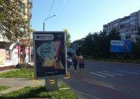 Ситилайт №241574 в городе Дрогобыч (Львовская область), размещение наружной рекламы, IDMedia-аренда по самым низким ценам!