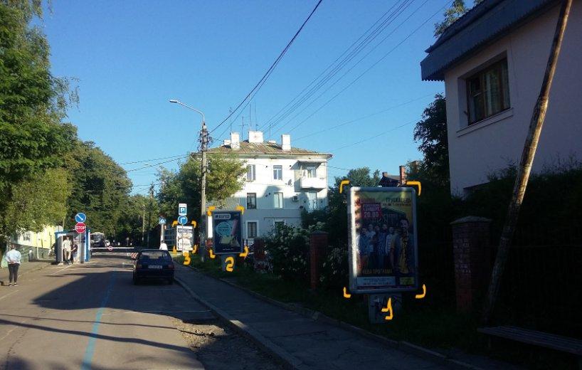 Ситилайт №241575 в городе Дрогобыч (Львовская область), размещение наружной рекламы, IDMedia-аренда по самым низким ценам!
