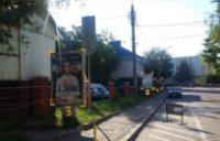 Ситилайт №241580 в городе Дрогобыч (Львовская область), размещение наружной рекламы, IDMedia-аренда по самым низким ценам!