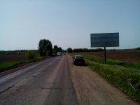 Билборд №241584 в городе Запорожье трасса (Запорожская область), размещение наружной рекламы, IDMedia-аренда по самым низким ценам!