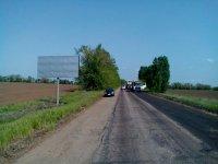 Билборд №241585 в городе Запорожье трасса (Запорожская область), размещение наружной рекламы, IDMedia-аренда по самым низким ценам!