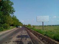 Билборд №241587 в городе Запорожье трасса (Запорожская область), размещение наружной рекламы, IDMedia-аренда по самым низким ценам!