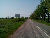 Билборд №241589 в городе Запорожье трасса (Запорожская область), размещение наружной рекламы, IDMedia-аренда по самым низким ценам!