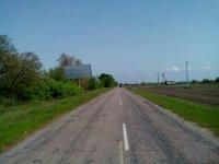 Билборд №241591 в городе Запорожье трасса (Запорожская область), размещение наружной рекламы, IDMedia-аренда по самым низким ценам!