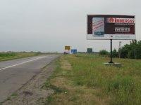 Билборд №2416 в городе Александровка (Кировоградская область), размещение наружной рекламы, IDMedia-аренда по самым низким ценам!