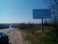 Билборд №241604 в городе Запорожье трасса (Запорожская область), размещение наружной рекламы, IDMedia-аренда по самым низким ценам!