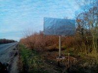 Билборд №241612 в городе Запорожье трасса (Запорожская область), размещение наружной рекламы, IDMedia-аренда по самым низким ценам!