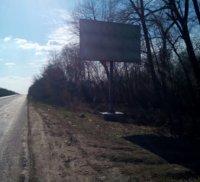 Билборд №241614 в городе Запорожье трасса (Запорожская область), размещение наружной рекламы, IDMedia-аренда по самым низким ценам!