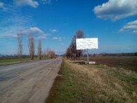Билборд №241618 в городе Запорожье трасса (Запорожская область), размещение наружной рекламы, IDMedia-аренда по самым низким ценам!