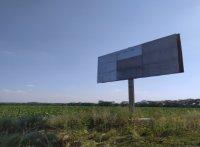 Билборд №241619 в городе Запорожье трасса (Запорожская область), размещение наружной рекламы, IDMedia-аренда по самым низким ценам!