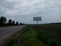 Билборд №241624 в городе Запорожье трасса (Запорожская область), размещение наружной рекламы, IDMedia-аренда по самым низким ценам!