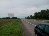 Билборд №241625 в городе Запорожье трасса (Запорожская область), размещение наружной рекламы, IDMedia-аренда по самым низким ценам!