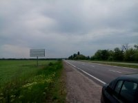Билборд №241627 в городе Запорожье трасса (Запорожская область), размещение наружной рекламы, IDMedia-аренда по самым низким ценам!