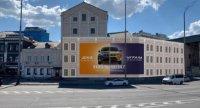 Брандмауэр №241632 в городе Киев (Киевская область), размещение наружной рекламы, IDMedia-аренда по самым низким ценам!