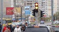Билборд №241640 в городе Киев (Киевская область), размещение наружной рекламы, IDMedia-аренда по самым низким ценам!