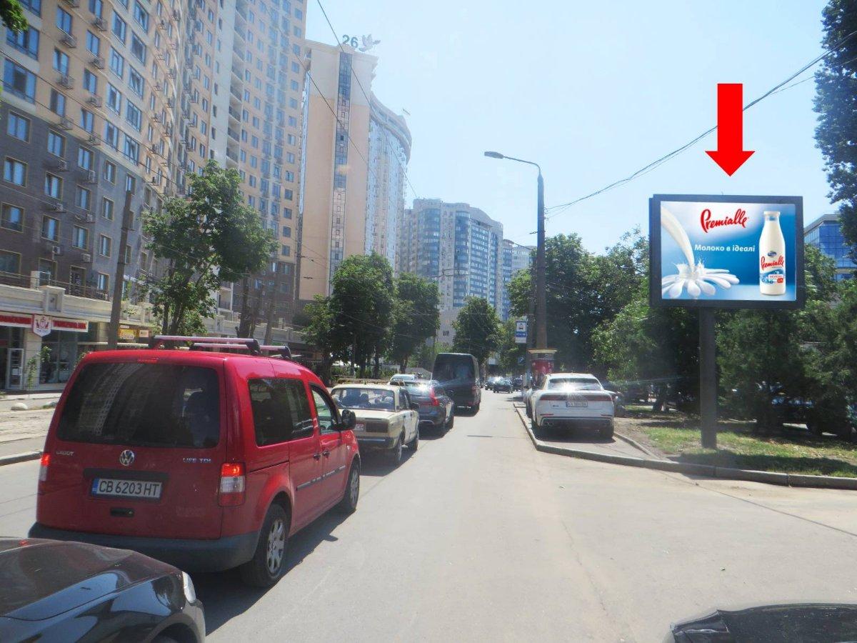 Скролл №241647 в городе Одесса (Одесская область), размещение наружной рекламы, IDMedia-аренда по самым низким ценам!
