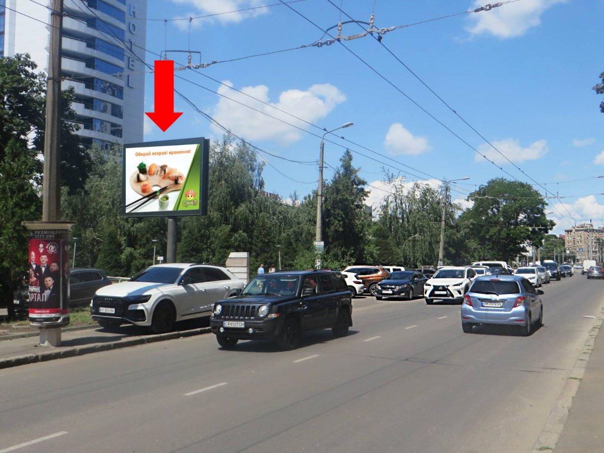 Скролл №241652 в городе Одесса (Одесская область), размещение наружной рекламы, IDMedia-аренда по самым низким ценам!