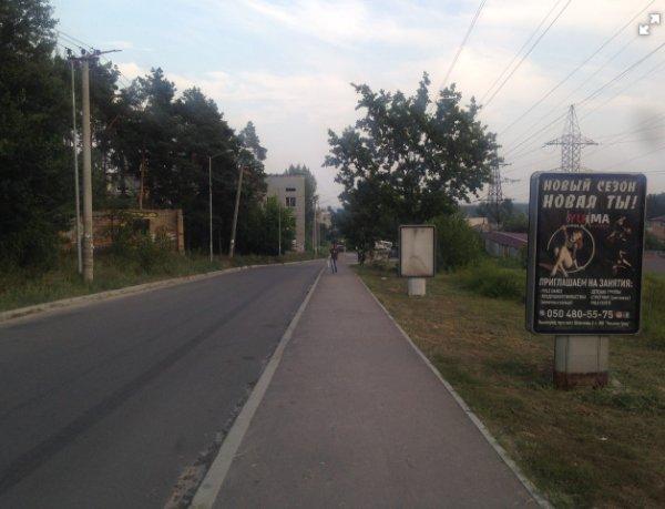 Ситилайт №241664 в городе Вышгород (Киевская область), размещение наружной рекламы, IDMedia-аренда по самым низким ценам!