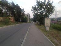 Ситилайт №241666 в городе Вышгород (Киевская область), размещение наружной рекламы, IDMedia-аренда по самым низким ценам!