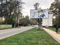 Билборд №241668 в городе Ирпень (Киевская область), размещение наружной рекламы, IDMedia-аренда по самым низким ценам!