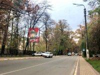 Билборд №241670 в городе Ирпень (Киевская область), размещение наружной рекламы, IDMedia-аренда по самым низким ценам!