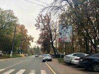 Билборд №241671 в городе Ирпень (Киевская область), размещение наружной рекламы, IDMedia-аренда по самым низким ценам!
