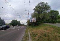 Экран №242796 в городе Днепр (Днепропетровская область), размещение наружной рекламы, IDMedia-аренда по самым низким ценам!