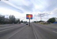 Экран №242797 в городе Днепр (Днепропетровская область), размещение наружной рекламы, IDMedia-аренда по самым низким ценам!