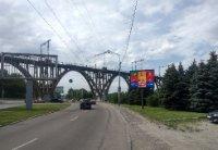 Экран №242801 в городе Днепр (Днепропетровская область), размещение наружной рекламы, IDMedia-аренда по самым низким ценам!
