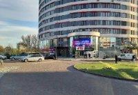 Экран №242808 в городе Ивано-Франковск (Ивано-Франковская область), размещение наружной рекламы, IDMedia-аренда по самым низким ценам!